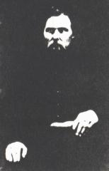 George-Bell